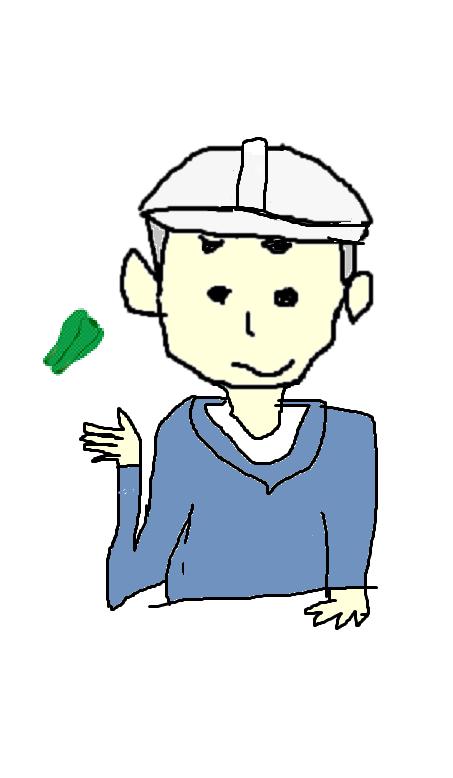 NAOKICHI